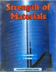 Strength of Materials | S.Ramamrutham , R.Narayanan