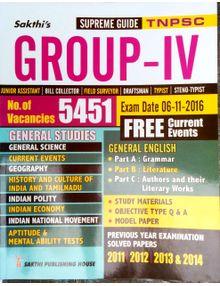 TNPSC Group IV (TNPSC Group 4) English