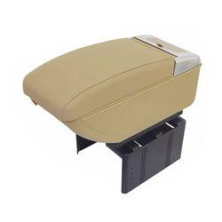 KMH Universal Luxury Armrest for Cars (Beige)