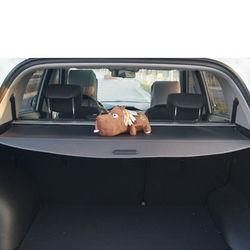 KMH Rear Trunk Cargo Cover for Hyundai Santa Fe 2013-15