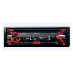 Sony MEX-N4150BT-Media Receiver With Bluetooth