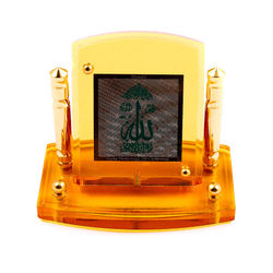 Diviniti 24krt Gold Plates Idol for Lord Allah (ACFP+ Frame)