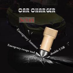 KMH Jellico Dual Port Usb (JG34) Car Charger- Gold