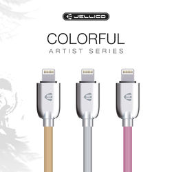 KMH Jellico New Master Series I Phone Cable -(Grey)