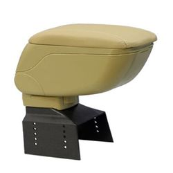 KMH Amrest Console Box For All Cars (Beige)(AC-479)