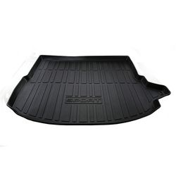 KMH Cargo Boot Tray For Land Rover Discovery Sport