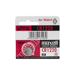 KMH Maxell Lithium Battery 3V CR1220
