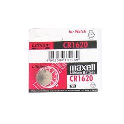 KMH Maxell Lithium Battery 3V CR1620