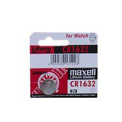 KMH Maxell Lithium Battery 3V CR1632
