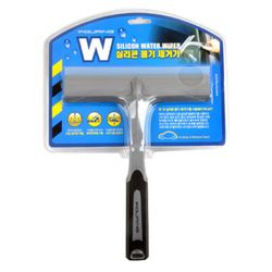 FOURING Silicon Water Wiper  (NZ668)
