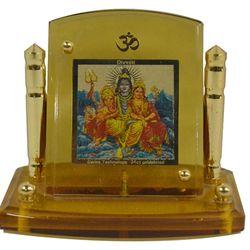 Diviniti 24krt Gold Plates Idol for God SHIV PARIVAR (CF Frame)