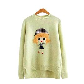 Pastel Green Doll Sweater