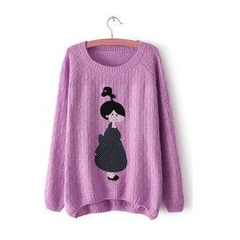 Purple Character Sweater