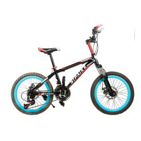 SIPAIKE Mountain Bicycle with High carbon steel frame and 20'' wheels
