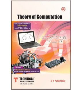 Theory Of Computation |A.A.Puntambekar