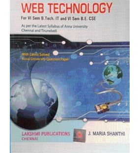 Web Technology | Maria Shanthi