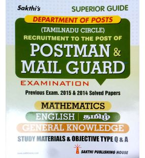 Postal Exam - Postman & Mail Guard Exam Study Materials & Objective Type Q & A