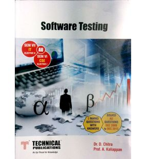 Software Testing | Kaliappan, Dr. Chitra | Technical
