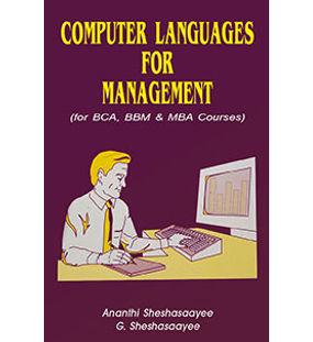 Computer Languages for Management