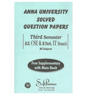 Anna University Solved Question Papers - IT 3rd Sem