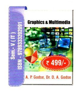 Graphics and Multimedia | A.P.Godse,D.A.Godse