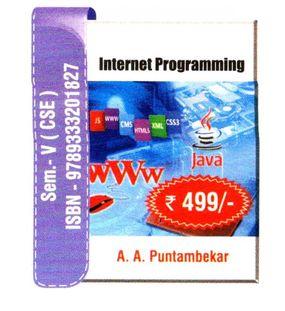 Internet Programming | A.A.Puntembekar