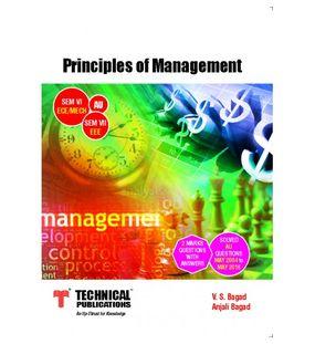 Principles Of Management | V.S.Bagad,Anjali bagad