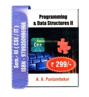 Programming and Data Structures II | Puntembekar