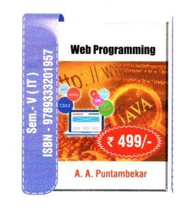 Web Programming | A.A.Puntambekar