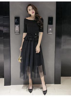 Blouse + Ruffle Skirt - KP002084