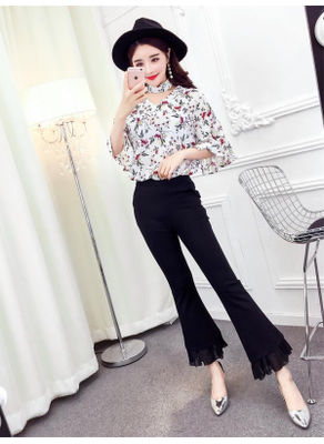 Floral Top + Flared Pants - KP002380