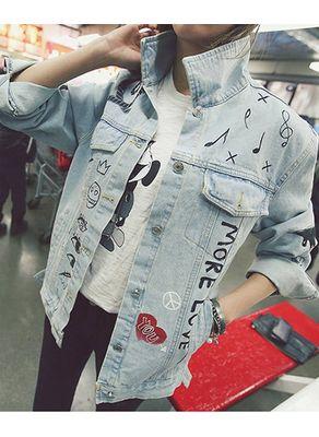 Boyfriend Printed Denim Jacket
