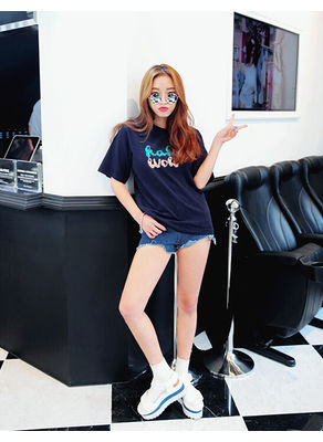 Cute Regular T-shirt - KP002266