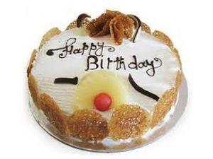 Pineapple Cake 1 Kg