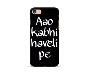 Aao Kabhi Haveli Pe  Phone Case