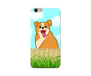 Happy Dog Phone Case