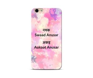 Swaad Anusar Abstract Phone case