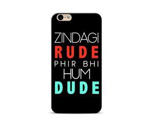 Rude Dude Phone Case