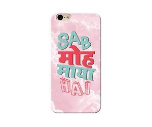 Sab-Moha-Maya-Hai Phone Case