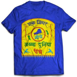 Ek Gear Niche | Tshirt