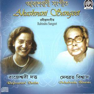 Rabindrasangeet (Rajeswari Dutta & Debabrata Biswas)