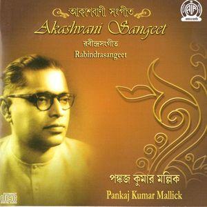 RABINDRASANGEET (Pankaj Kumar Mallick)