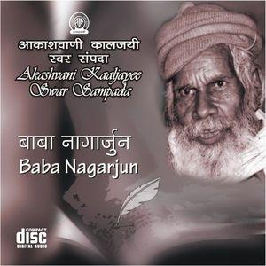Baba Nagarjun Noted Hindi Writer