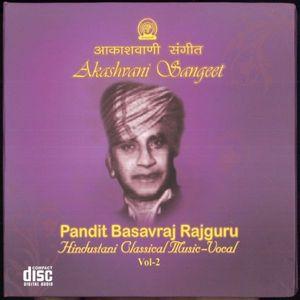 Pandit Basavraj Rajguru  Vol 2