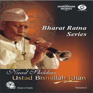 Ustad Bismillah Khan  Vol 1