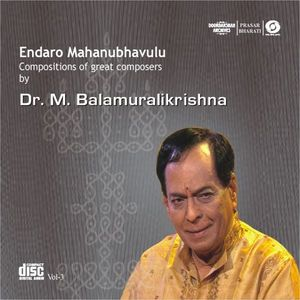 Dr. M. BalamuralikrishnaVol 3