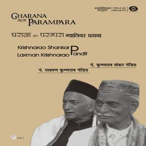 Gwalior Gharana  Vol 1