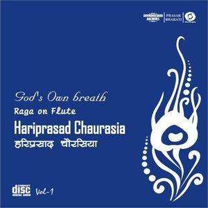 Pt  Hariprasad Chaurasia  Vol 1