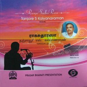 Tanjore S Kalyanaraman (Vocal)