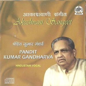 Pt Kumar Gandharva